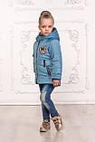 Детская куртка для девочки, фото 2