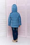 Детская куртка для девочки, фото 3
