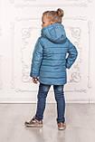 Детская куртка для девочки, фото 5