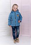 Детская куртка для девочки, фото 6