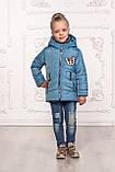 Детская куртка для девочки, фото 7