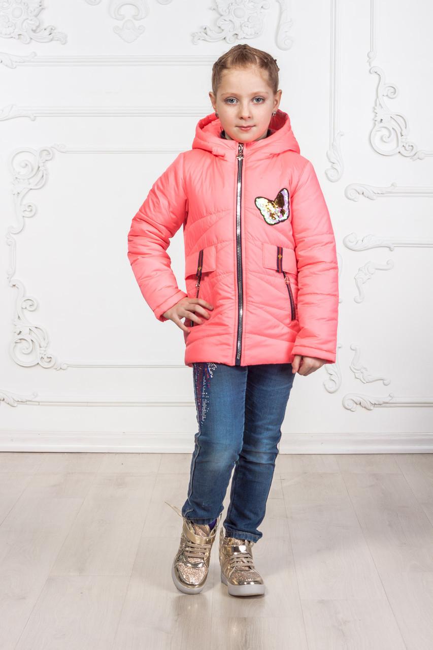 Куртка для девочки цвет коралл