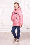 Куртка для девочки цвет коралл, фото 5