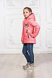 Куртка для девочки цвет коралл, фото 6