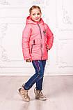 Куртка для девочки цвет коралл, фото 7