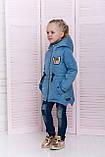 Удлиненная куртка для девочки, фото 2