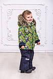 """Детский зимний костюм для мальчика """"Галактика"""", фото 2"""