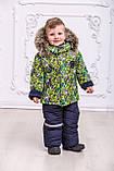"""Детский зимний костюм для мальчика """"Галактика"""", фото 3"""