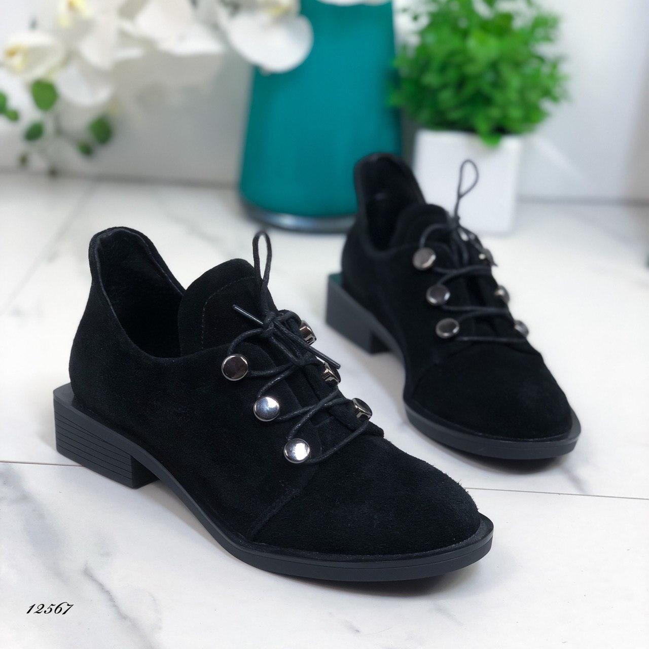 Женские туфли из натуральной замши черные