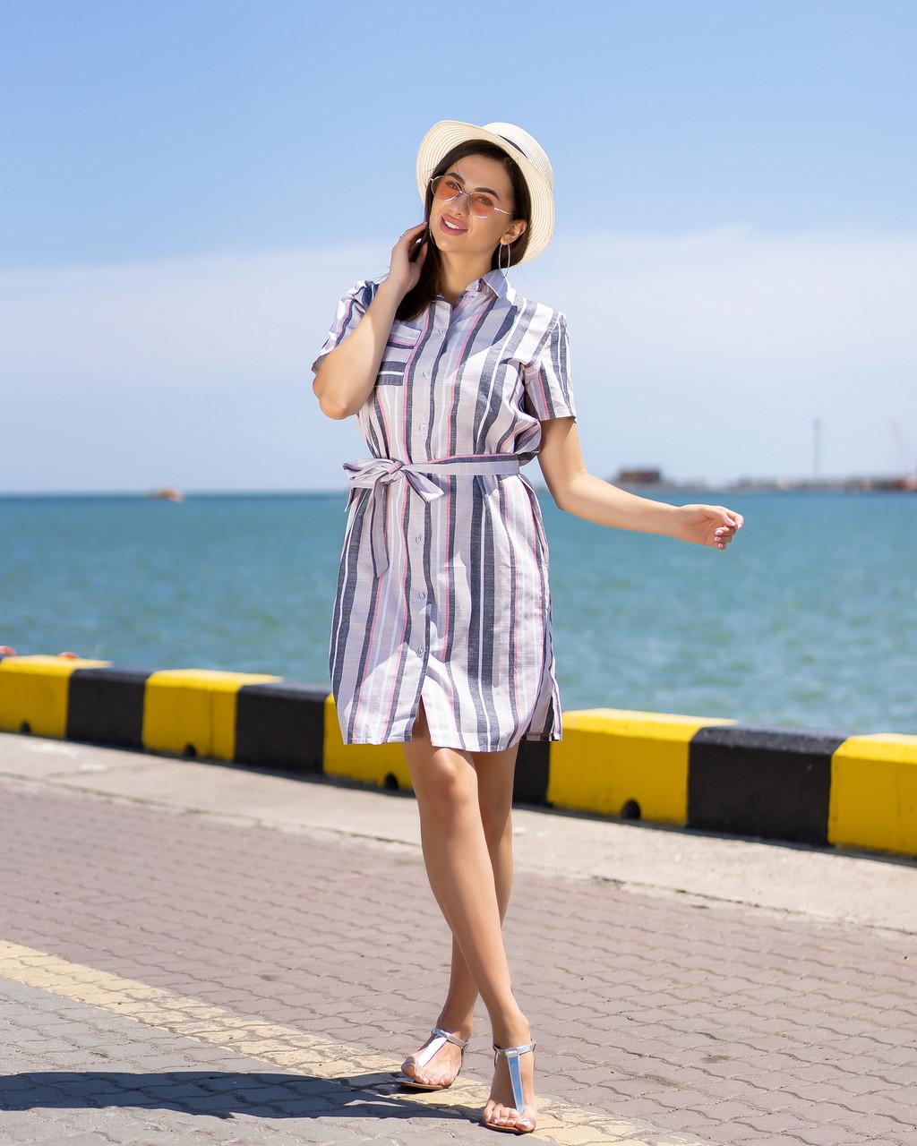 Платье-рубашка всине-розовую  полоску
