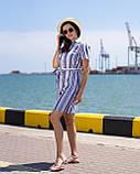 Женское Платье-рубашка в бежево-голубую  полоску, фото 3