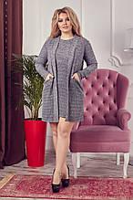 Комплект комбинированный  (кардиган + платье) ботал серого цвета