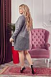 Комплект комбинированный  (кардиган + платье) ботал серого цвета, фото 2