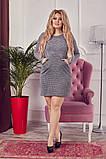 Комплект комбинированный  (кардиган + платье) ботал серого цвета, фото 3