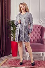Комплект женский комбинированный с клеткой (кардиган + платье) ботал  серого цвета