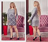 Комплект женский комбинированный с клеткой (кардиган + платье) ботал  серого цвета, фото 2