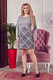 Комплект женский комбинированный с клеткой (кардиган + платье) ботал  серого цвета, фото 3
