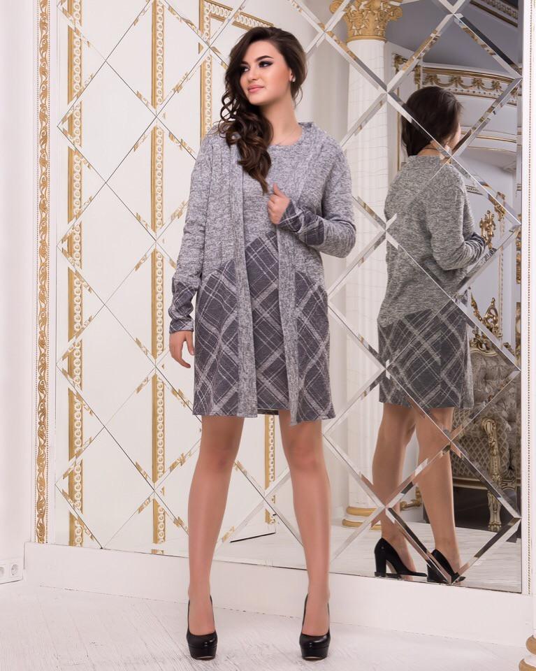Женский Комплект комбинированный с клеткой (кардиган + платье) серого цвета