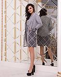 Женский Комплект комбинированный с клеткой (кардиган + платье) серого цвета, фото 2