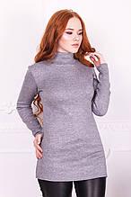 Теплый женский гольф серого цвета Ростовка модели:42-44,46-48,50-52