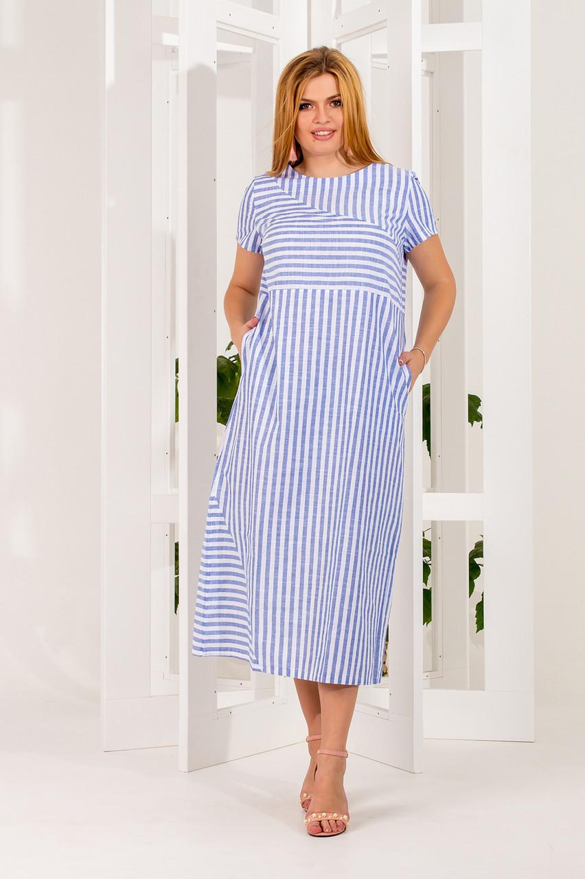 Платье женское летнее в синюю полоску