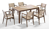 """Комплект высококачественной мебели """"REGNUM FOR 6""""   (стол 90*150, 6 кресла) Novussi, Турция"""