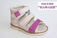 Ортопедические детские кожаные босоножки ТM Fess (производство Украина)