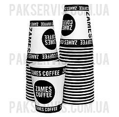 Стакан бумажный 250 мл ZAMES 50шт., Ø77  1/40