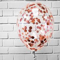 """Воздушный шар 12"""" (25-30см) прозрачный с кофетти розовое золото"""