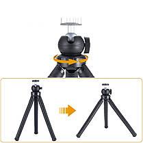 Штатив гибкий Ulanzi MT-07 Tripod прорезиненный трипод со съемной головкой для камер и смартфонов, фото 3