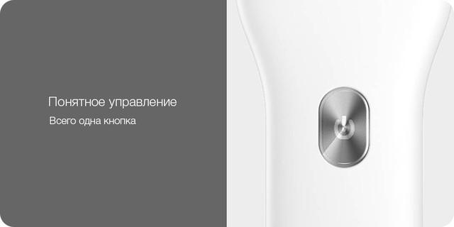 Триммер для волос Xiaomi Enchen Boost Hair Trimmer (Черный)