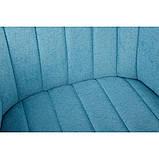 Кресло BONN (Бонн) бирюзовое, фото 3