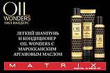 Шампунь Matrix Oil Wonders питание волос,300 мл., фото 2