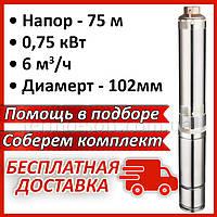 Насос глубинный скважинный погружной на воду центробежный TAIFU 4STM6-8 0,75 кВт для скважин и колодцев