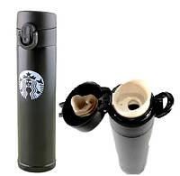 Термос детский черный 400мл Starbucks металлический