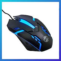 Игровая мышка компьютерная с LED подсветкой 8 цветов