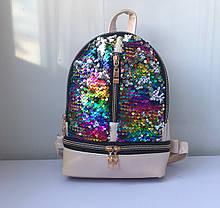 Женский  рюкзак с пайетками двусторонними, стильный блестящий.