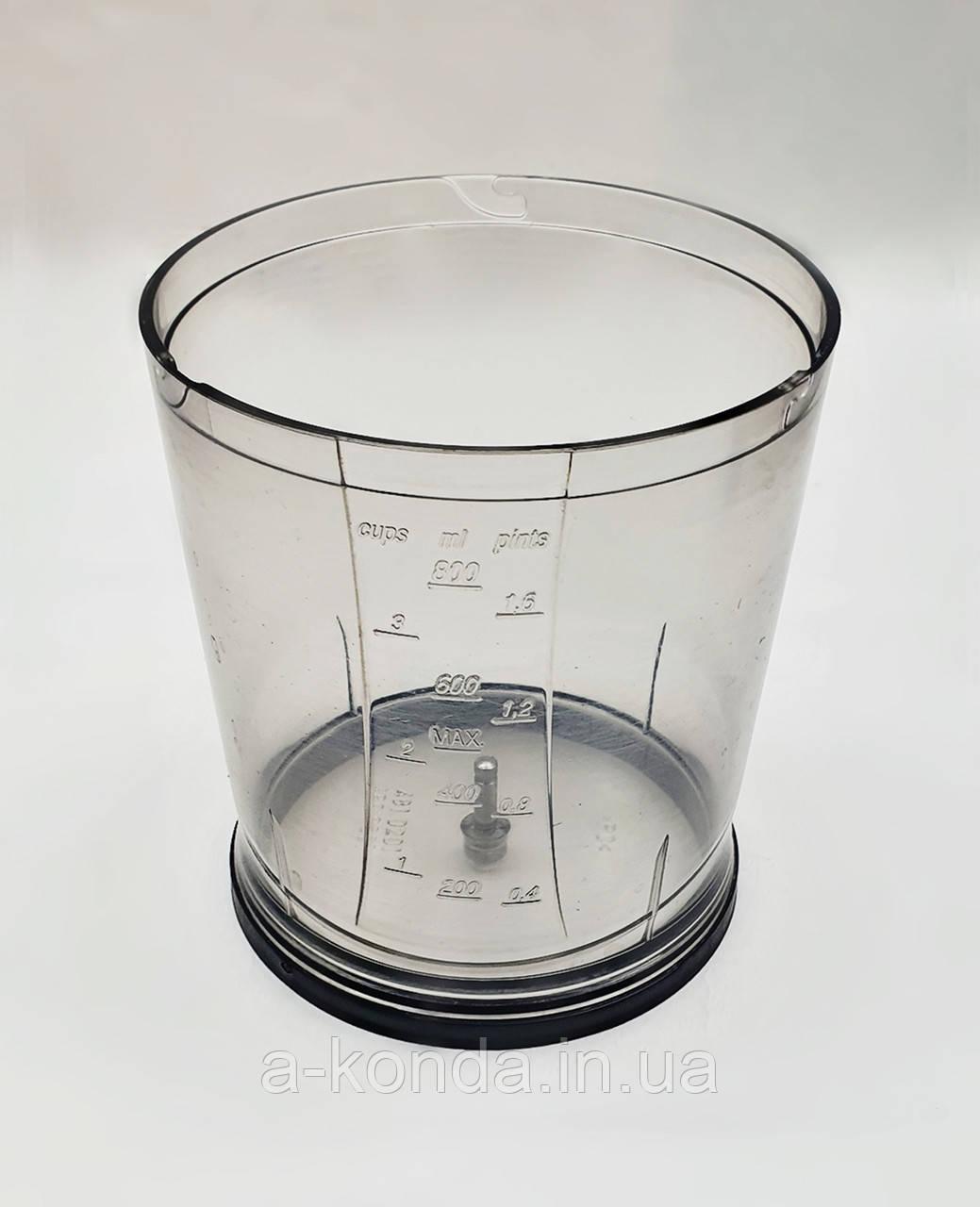 Чаша измельчителя 800ml для блендера Zelmer 480.0201