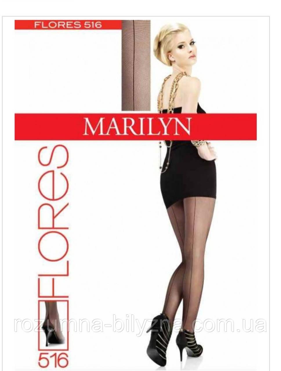 Колготи полоска на нозі візон TM Marilyn розмір 2,3,4