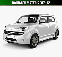 Килимки Daihatsu Materia '07-12. Автоковрики EVA Дайхатсу Матеріа