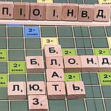"""Настольная игра """"Эрудит"""" 0987, фото 6"""
