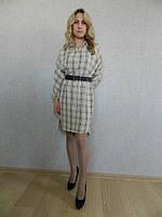 Нарядное платье-рубашка в клетку, батал, светло-бежевое, деловое, офисное, повседневное, свободное