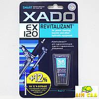 ХАДО Ревитализант для гидроусилителя руля EX120 9гр