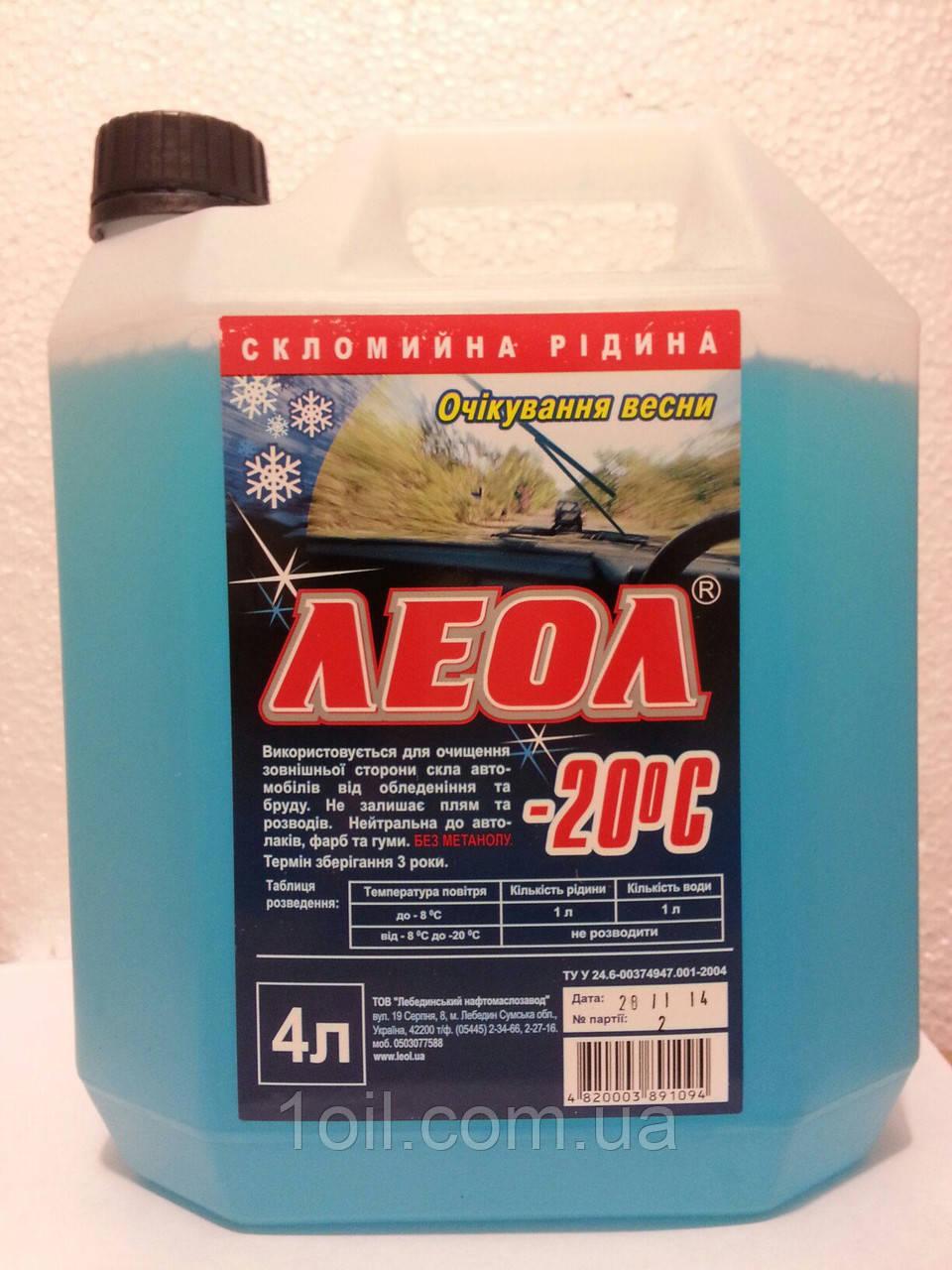 Незамерзающая жидкость (для омывателя стекла)  ЛЕОЛ   (-20 С)    5л