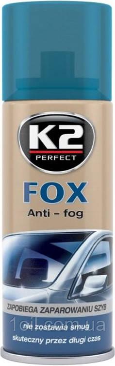 K2 FOX 200ml SPRAY Засіб від запотівання вікон (аерозоль)  K632