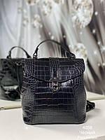 Рюкзак женский маленький молодежный черный городской под рептилию сумка экокожа