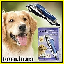 Машинка для стрижки животных Kemei RFJZ-805, для стрижки собак и кошек , груминг