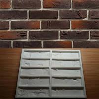 Силиконовая форма для плитки Старый кирпич на 10 камней
