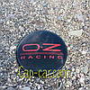 3D наклейка для дисков OZ-Racing. 65мм ( ОЗ рейсинг )