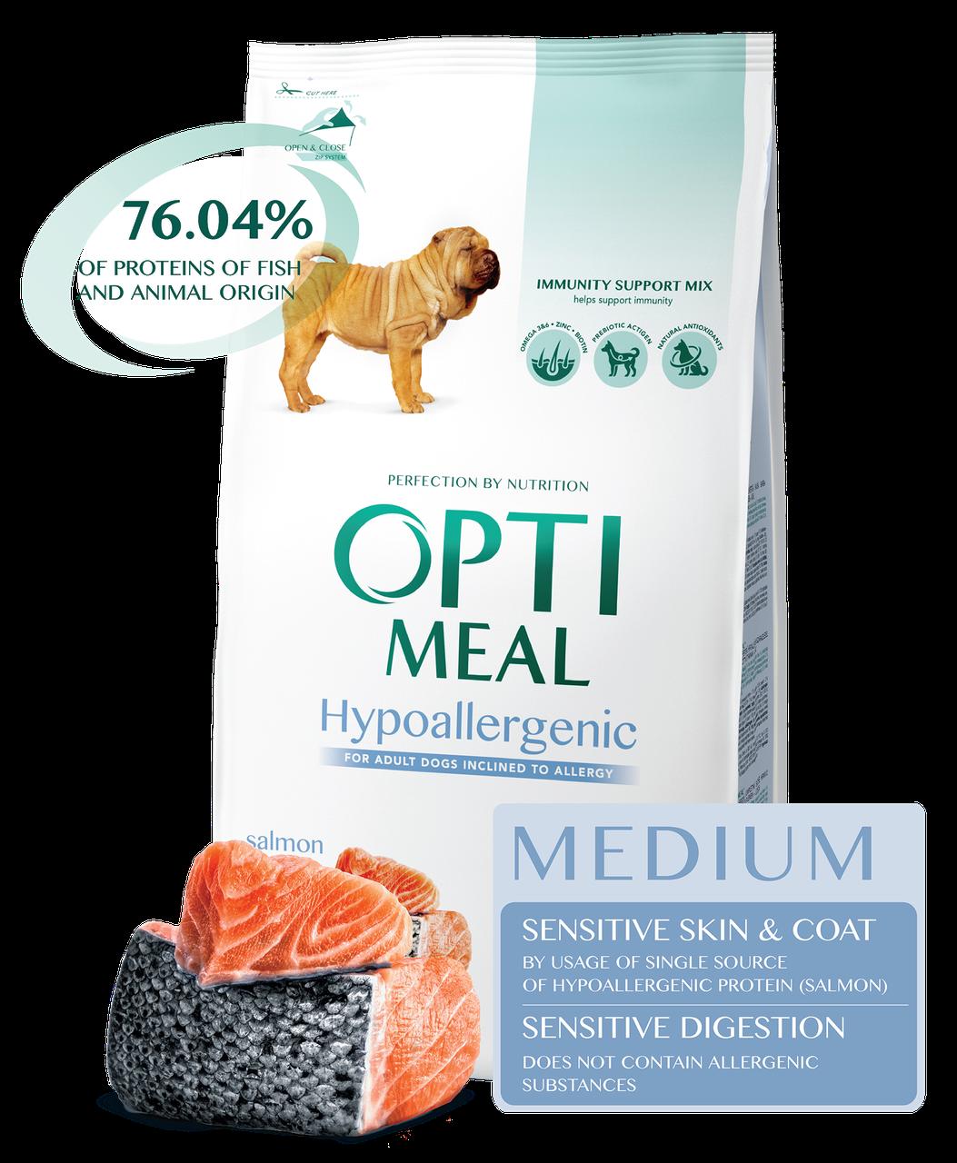 Сухой гипоаллергенный корм для взрослых собак средних пород Лосось 1,5 кг OPTIMEAL ОПТИМИЛ
